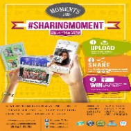 #SharingMoment Quiz